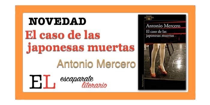 El caso de las japonesas muertas (Antonio Mercero)