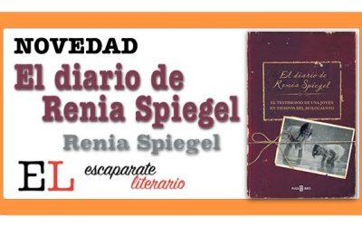 El diario de Renia Spiegel (Renia Spiegel)